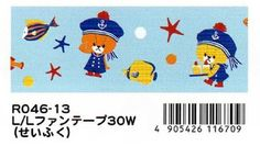 Size: W 30 mm × 15 m L Package size: 75 x 55 x 32 mm Wish Online, Tape, Kids Rugs, Kid Friendly Rugs, Duct Tape, Ribbon, Nursery Rugs, Ice