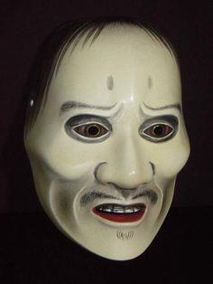 NOH | Noh mask Kawazu(Flog)