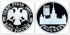 О недвижимости в нумизматике : Московский государственный университет, Москва, Россия