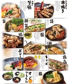 Image result for メニュー