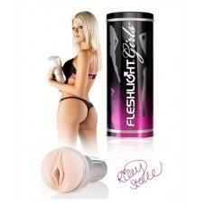Fleshlight Porn Star Riley Steele Vajina http://www.venusseksshop.com/Realistik-Vajina/Fleshlight-Porn-Star-Riley-Steele-Vajina