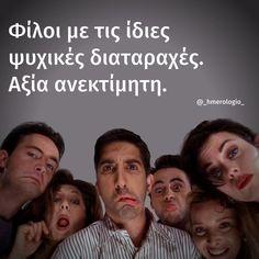 Make Money Online, How To Make Money, Pelvic Floor Exercises, Youtube Money, Bts Quotes, Greek Quotes, Entrepreneur Quotes, Menopause, True Words