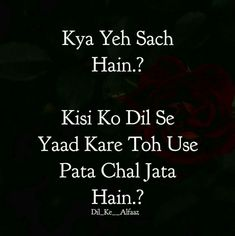 Bkwas h sab kisi ko kuch pta nhi chlta h yeh sab mnn behlane k tarike h True Quotes, Funny Quotes, Qoutes, Secret Confessions, Adorable Quotes, Secret Love Quotes, Touching Words, Broken Words, Funny Questions