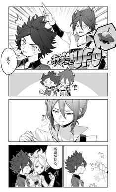 Inazuma Eleven Go, Best Series, Boy Art, Anime, Manga, Webtoon, Kawaii, Twitter, Emoji