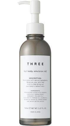 THREE フルボディ エマルジョン AC Skincare Packaging, Beauty Packaging, Cosmetic Packaging, Bottle Packaging, Soap Packaging, Brand Packaging, Makeup Package, Label Design, Package Design