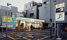 @ Tokyo 12-16 #tokyo #japan #vscox