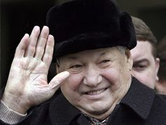 Boris Yeltsin (Russian Chairman of Communist Party)
