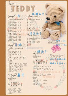 Best 11 Amigurumi Little Bear Free Crochet Pattern – Amigurumi Crochet – SkillOfKing. Octopus Crochet Pattern, Crochet Teddy Bear Pattern, Knitted Teddy Bear, Crochet Baby Toys, Crochet Animal Patterns, Crochet Patterns Amigurumi, Cute Crochet, Crochet Crafts, Crochet Dolls