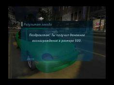Need for Speed Underground 1 часть