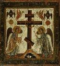 Иконы России: Прославление Креста (на обороте)