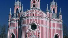 Catedral Rosa - San Petersburgo