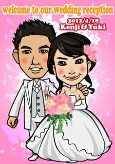 ウェルカムボード 似顔絵 http://wedding.mypic.jp/data/166