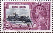 Hong Kong 1935 King George V Silver Jubilee SG 136 Fine Used Scott 150 Other Hong Kong Stamps HERE