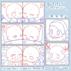 drawings of babies Anime Kunst, Anime Art, Cute Drawings, Drawing Sketches, Chibi Drawing, Poses References, Drawing Reference Poses, Art Poses, Drawing Base