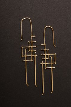 "Modern Elegant Kanji Medium 10k Green Gold ""Dao"" Earrings."