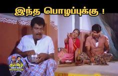 Image result for goundamani sathyaraj memes