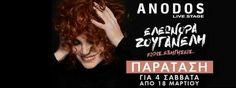 Έλεως (To Official Fan Club της Ελεωνόρας Ζουγανέλη). Blog: http://eleonora-zouganeli.blogspot.gr/ Facebook: https://www.facebook.com/Elews.Official.FanClub.Eleonora.Zouganeli Youtube: http://www.youtube.com/user/ElewsOfficial Twitter: https://twitter.com/ElewsOfficial  #eleonorazouganeli #eleonorazouganelh #zouganeli #zouganelh #zoyganeli #zoyganelh #elews #elewsofficial #elewsofficialfanclub #fanclub