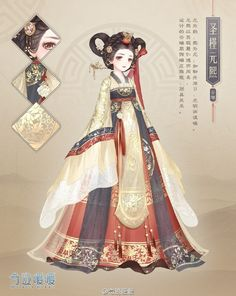 Chinese/Japanese/Asian empress dress or robes