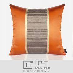 匠心宅品 新中式样板房/软装靠包抱枕 橘色仿丝双拼方枕(不含芯