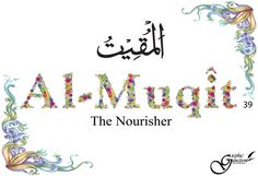 """u must go through a period  of emptiness  to be able to fill yourself with Allah's Love. Certainly He is Al-Muqit, The Nourisher of hearts"""