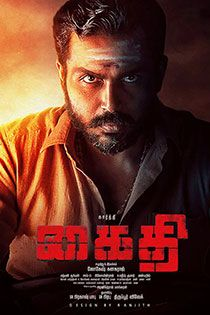 Browse Tamil Movies Einthusan