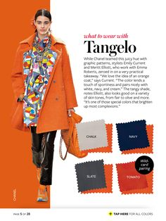 tangelo + chalk/navy/slate/tomato InStyle Color Crash Course-  #whattowearwith
