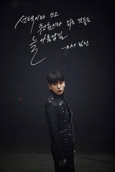 #BAP #MATRIX #Himchan teaser