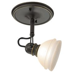 Sea Gull Lighting Ambiance Transitions 1 Light Monopoint Track Head