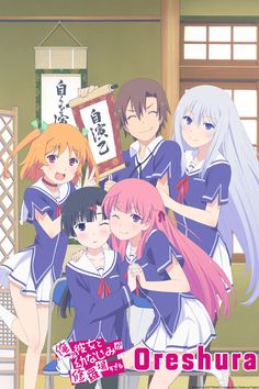 Crunchyroll - Oreshura Full episodes streaming online for free