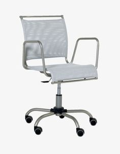 Cosmo chair (Habitat) proves that an office chair can be elegant, functional and comfortable