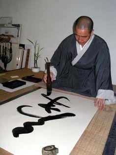 IMAGES OF ZEN | hitsuzendo is the way of zen practice with brush and ink calligraphy ...