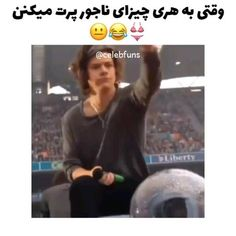 Just For Laughs Videos, Some Funny Videos, Cute Funny Baby Videos, Cute Funny Babies, Funny Short Videos, Alone Time Quotes, Moms Videos, Selena Gomez Cute, Cool Dance Moves