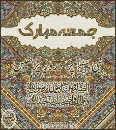 سیدنا کریم ٰﷺ Jumma Mubarak, Allah, Arabic Calligraphy, Eid, Arabic Calligraphy Art