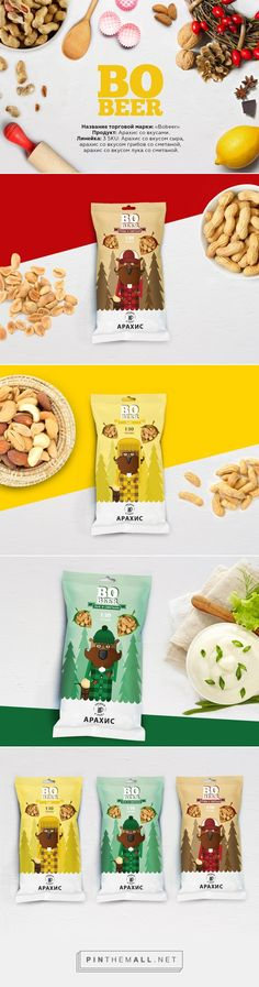 The Best Packaging | BoBeer – арахис к пиву (Концепт) by Viktoria Pl. Walker curated by Packaging Diva PD. Nuts for the packaging smile file : )