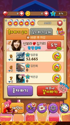 9_Mobile_Game_매직팡