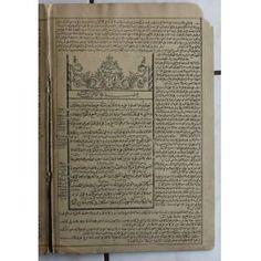 350 Tane Osmanlica Kitap GittiGidiyor'da 194815810