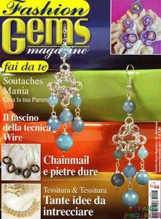24 Fashion Gems 2011-11-12. - Fashion Gems magazine.Бижутерия.Украшения - Журналы по рукоделию - Страна рукоделия