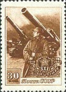 Sello: Artilleryman (URSS) (30th Anniversary of Soviet Army) Mi:SU 1194,Yt:SU 1193 Soviet Army, Soviet Union, 30th Anniversary, Military Art, Stamp Collecting, Postage Stamps, Country, Painting, Club
