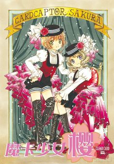 Cardcaptor Sakura Clear Card cover page half textless Chapter 26 😍 Cardcaptor Sakura, Card Captor, Anime Cosplay Costumes, Clear Card, Kawaii, Manga Artist, Magical Girl, Illustrations Posters, Cover Art