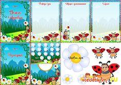 Design of a csoport az óvodában - Daisy, katicabogár