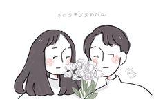 """""""happy valentines day ♡  """""""