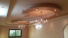 20 Wonderful Gypsum Ceiling Ideas For Hanging Chandelier