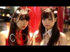 WHY@DOLL - clover - YouTube