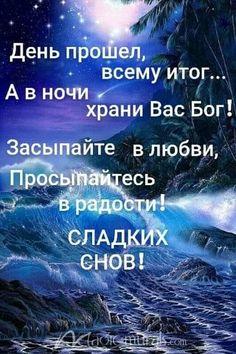 Фото ночи разное работа в вебчате якутск