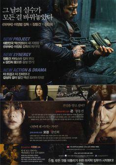 우는남자 moob.co.kr / [movie, 영화 찌라시, 포스터]