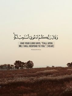 """And your Lord said: """"Call on Me and I will respond to you. Surely, those who are too arrogant to serve Me, they will enter Hell, humbled. Quran Quotes Inspirational, Beautiful Islamic Quotes, Arabic Quotes, Allah Islam, Islam Quran, Muslim Quotes, Religious Quotes, Quran Book, Quran Arabic"""