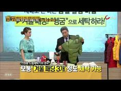 흰 운동화의 누런 띠에는 레몬과 보디샴푸로! [만물상 152회] 20160807 - YouTube Videos, Music, Youtube, Cards, Musica, Musik, Muziek, Maps, Music Activities
