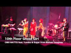 CIBO MATTO feat. Yumiko & Sugar from Buffalo Daughter