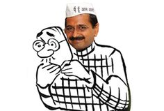 Aam and the middle class aadmi
