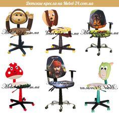 Компьютерные кресла для детей и не только, детские кресла, недорого в Киеве…
